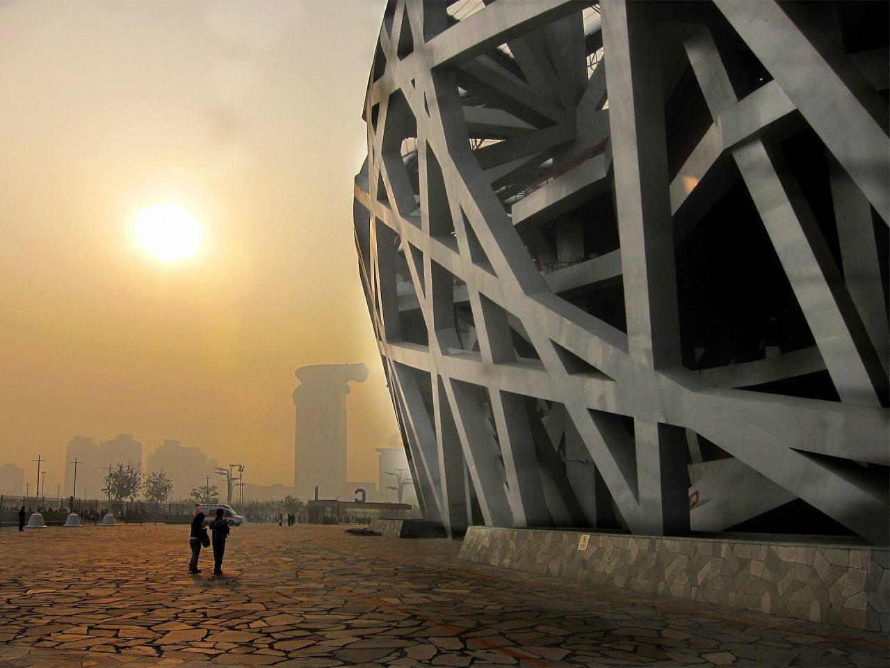 Photographie libre de droit montrant un bâtiment architectural de style moderne en Chine.